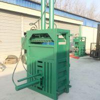 半自动大油桶压扁机 液压卧式打包机 驰航立式废纸塑料打包机
