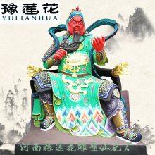 豫莲花寺庙供奉神像 1.3米九龙关公佛像 九龙关公神像雕塑