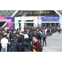螺丝世界  2018 中国(上海)国际紧固件工业博览会|上海紧固件展