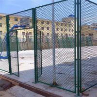 组装式篮球场围栏 球场护栏网 勾花隔离网