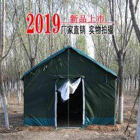 北京豪斯 施工帐篷工程户外救灾工地军工民用防雨水养蜂圆管帆布棉帐篷