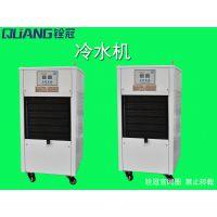 恒温冷水机 工业冷水机 铨冠制冷设备 一站式采购