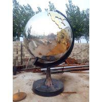 加工制作校园不锈钢雕塑厂家专业制作不锈钢地球仪,镂空球