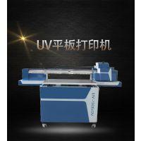 UV***打印机金属工艺品啤酒盖打印 高清数码一年保修终身维护