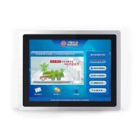 北京10.4寸、10寸工业平板电脑/定制平板电脑/工业显示器