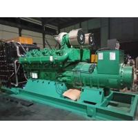 养殖厂用玉柴500KW沼气发电机组 可配沼气发电余热回收利用系统