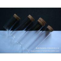 定制平底玻璃试管直径10-100mm长度30-1200mm 花茶包装瓶