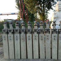 石雕栓马柱青石做旧拴马桩十二生肖仿古石柱招财庭院家居装饰摆件