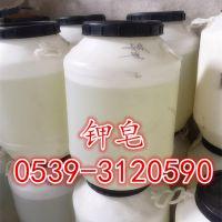 钾皂 椰子油脂肪酸 CPS-30 椰油酸钾皂