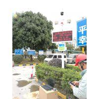 搅拌站扬尘监测治理厂家-碧如蓝-扬尘监测系统方案