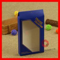 数据线开窗包装纸盒定做钢化膜通用包装盒手机壳包装盒子厂家批发
