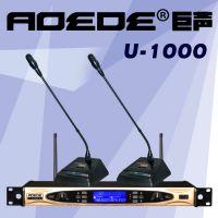 厂家直销U-1000 一拖二会议麦克风C2鹅颈U段无线话筒