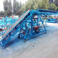广饶县袋装化肥装卸车双翼型皮带机 六九可移动v型沙子输送机