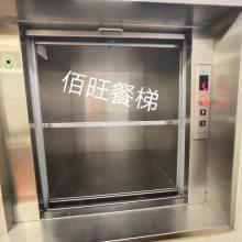 供应三亚传菜电梯,好品质,好服务,好售后就选佰旺电梯