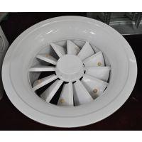 VDL型旋流风口/直径500mm/风机排风设备配件/铝合金风口系类