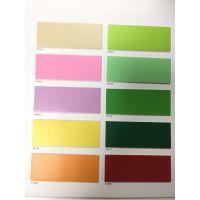 彩明珠PVC塑料胶卷材地板幼儿园早教装饰材料儿童防滑纯色地板