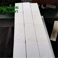 保益发泡厂家定做 包装盒泡沫内包装卡槽 白色EVA内衬防震凹槽