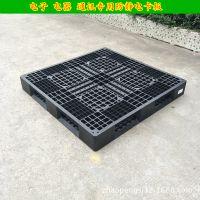 供应1210防静电塑胶托盘 网格田字型防静电栈板 永久性防静电卡板