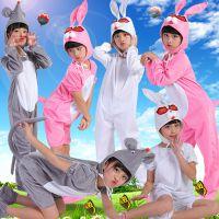 儿童动物演出服兔子表演服兔子舞舞蹈服幼儿舞蹈服小老鼠服装