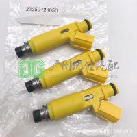 批发优质燃油喷射器喷油嘴喷油咀23250-28050适用于丰田