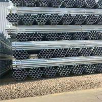 镀锌穿线管_天津厂家君诚热镀锌管DN20-100消防管国标可定做特殊厚度和长度