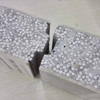 聚苯颗粒复合板替代混凝土自保温砌块墙体砌块水泥发泡加气块轻质