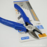 台湾MJL-206斜口钳6寸斜嘴钳150MM电子剪钳模型剪6寸钢丝钳