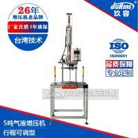 5t气液增压机,玖容品牌厂家直销品质保障