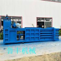襄樊120吨卧式液压打包机废纸液压打包机厂家价格