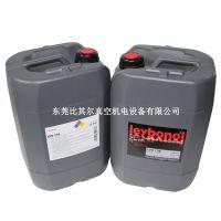 广东供应进口莱宝LVO130真空泵油 润滑油 新款莱宝旋片泵油
