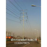 【益瑞钢管塔】保定 厂家直销钢桩基础|钢管杆 35kv电力钢杆 基业
