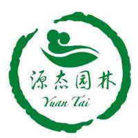 沭阳县源态绿化苗木场