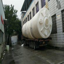 厂家供应5吨塑料储存罐 PE储罐 聚乙烯储罐