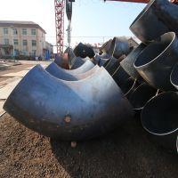 DN1200对焊焊接弯头厂家现货碳钢销售