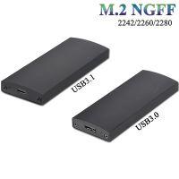 unestechM2 NGFF 转USB3.1/3.0铝合金移动外置SSD固态硬盘盒