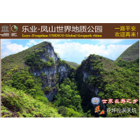 旅游标志牌桂丰交通采用反光膜数码打印高清图案工艺