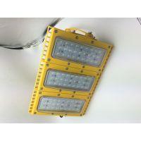 100WLED防爆灯 免维护100W防爆LED灯