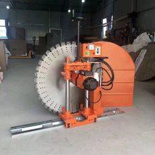 AY-1200型大功率墙壁切割机 安源1200型钢筋混凝土墙壁切割机