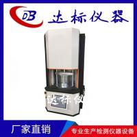达标仪器 无转子硫化仪 质优高精度橡胶塑料无转子流变仪 硅胶硫化仪