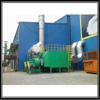 电子厂化工厂废气/臭气治理专用设备——活性炭吸附塔