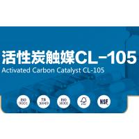 鑫森活性炭价格优惠用于医药中间体等化工合成装置