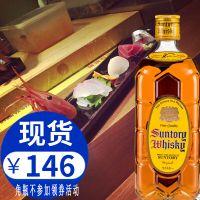 洋酒批发日本原装进口洋酒三得利角瓶威士忌SUNTORY 角牌鸡尾酒调酒