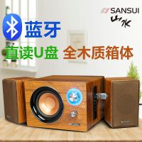 Sansui/山水 GS-6000(11B)无线蓝牙台式电脑多媒体音箱小低音炮