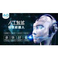 郑州智能电销机器人,AI智能语音机器人,多线并发,智能高效,永不离岗