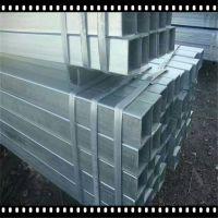 专业定做方矩管 60*90*6-8米镀锌方矩管 可定做壁厚及镀锌层厚度