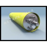 河北DTRO碟管式反渗透膜组件 优质厂家