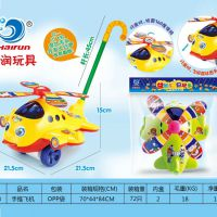 0323新款手推卡通飞机 儿童学步车 热卖儿童夜市热卖玩具批发