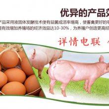 养殖复合微生物菌制剂价格