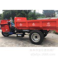 广东惠州三轮车不同马力 农用三轮车可定做 多用途三轮车直销