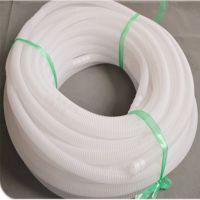 厂家直销波纹塑料排水软管 塑料波纹软水管  空调软管排水
